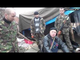 Станица Луганская 128-я отдельная горно-пехотная бригада