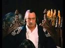 Мастер и Маргарита (3 серия)