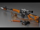 Снайперская винтовка Драгунова (СВД) /  Dragunov sniper rifle