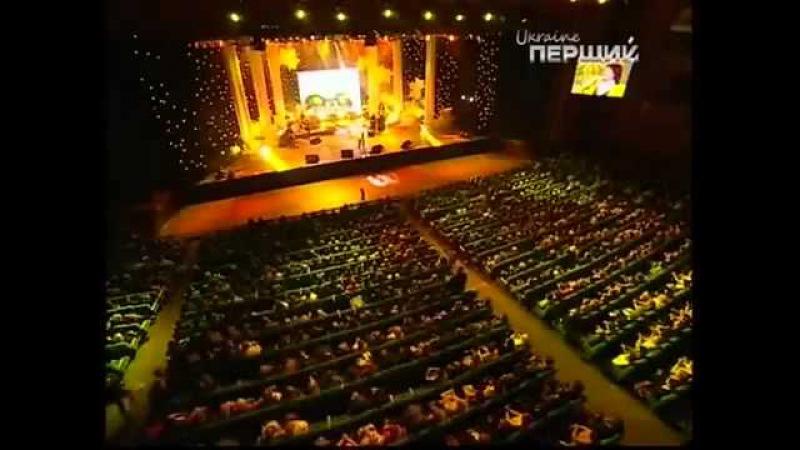 Іво Бобул. Концерт Осінній сад (2008)