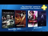 PlayStation Plus - Трейлер (бесплатные игры декабрь 2014/январь 2015) [PS4]