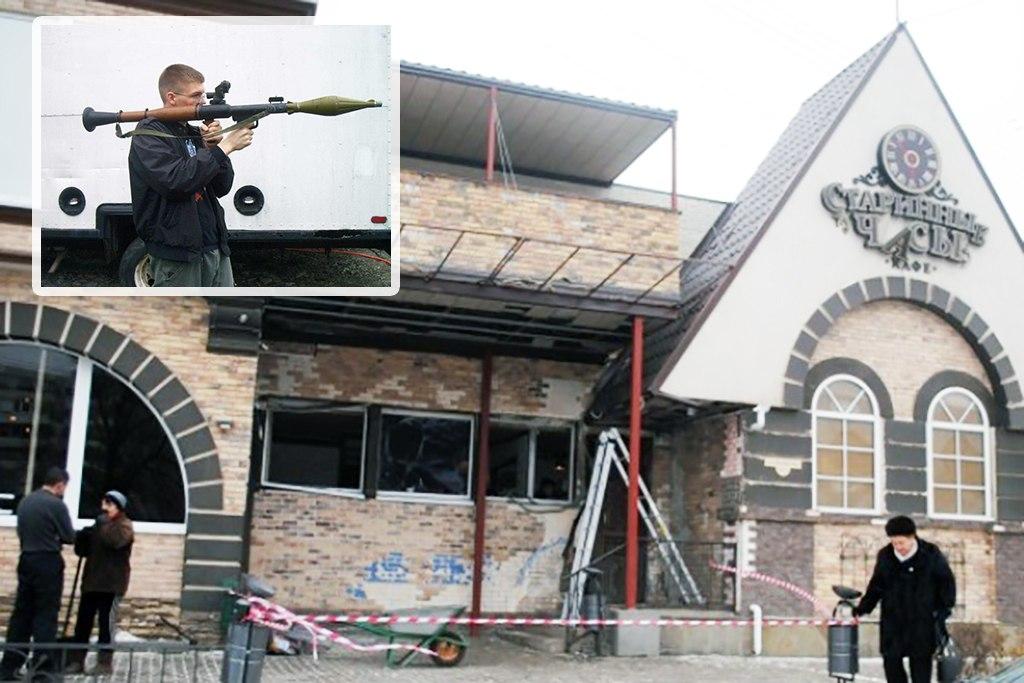 В Ростове-на-Дону обстрелом ресторана «Старинные часы» из гранатомета занялась прокуратура и следователи