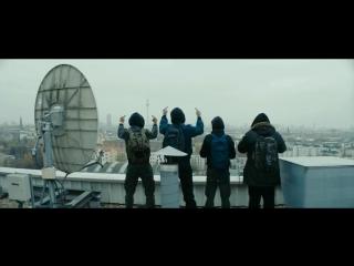 КТО Я / WHO AM I (2014) - Русский трейлер