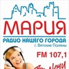 Radiostantsia-Maria Vyatskie-Polyany