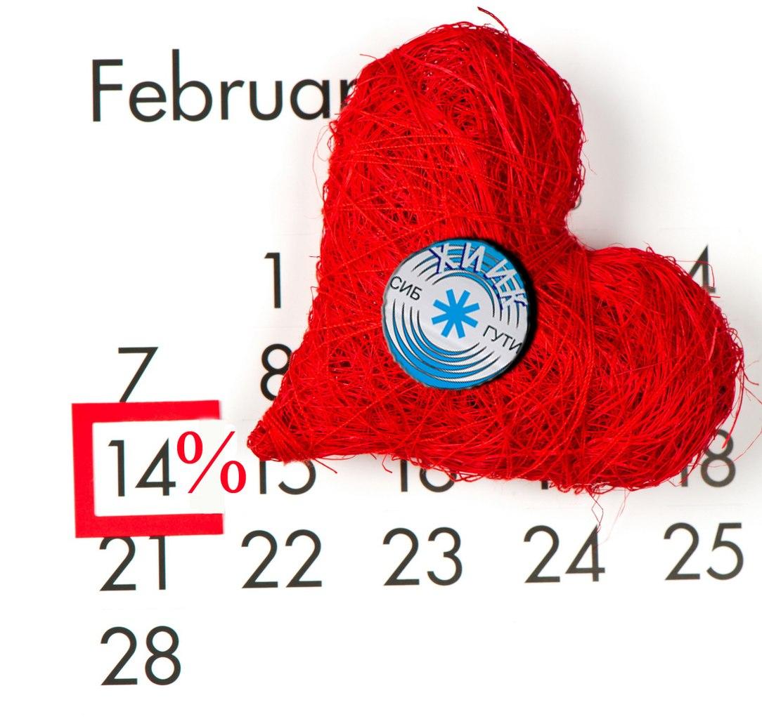 Афиша Хабаровск  День влюбленных в ХИИК (14 февраля 2015)