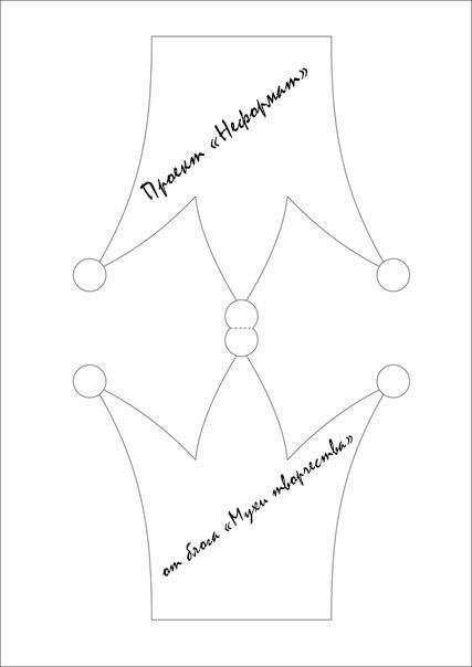 Цифры из картона своими руками схемы шаблоны