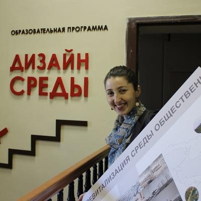 Anna Aslanyan