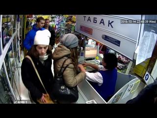 Воровки в алкогольном магазине Лион , Пермь