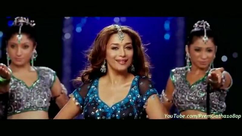 Aaja nachle - Title Song Давайте танцевать