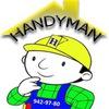 "Мастер на час ""Handyman"" - Муж на час в СПБ"