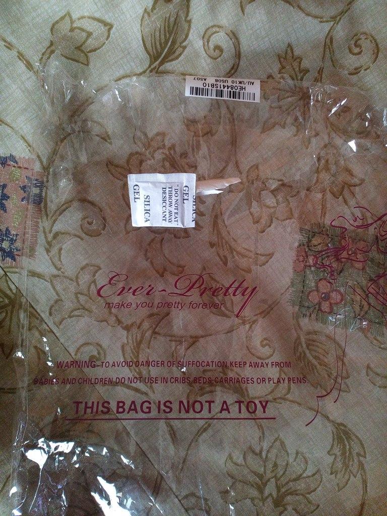 Другие - Китай: Второй опыт покупки вечернего платья из Поднебесной