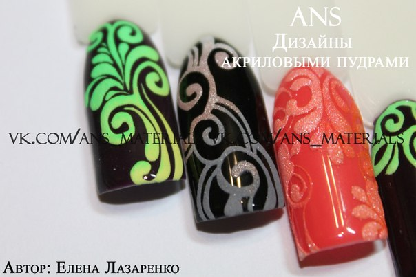 Дизайн ногтей пошагово пудрой
