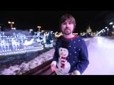 Вася Обломов - Письмо Санта-Клаусу