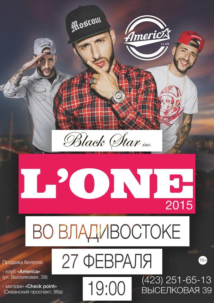 Афиша Владивосток Концерт L'ONE во Владивостоке (27/02/15)