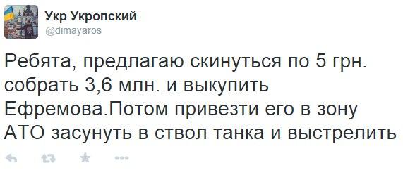 Атака марионеток: Россия использует против Украины экс-чиновников из оборонки - Цензор.НЕТ 8535