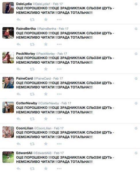 На Луганском направлении сократилось количество обстрелов, - пресс-центр АТО - Цензор.НЕТ 3955