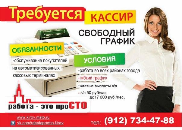 Как в ульяновске кошмарят бизнес