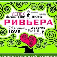 Билеты в театр, цирк, на концерт, шоу в - Kassir ru