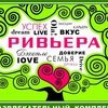RIVIERA_STYLE | Ривьера Казань