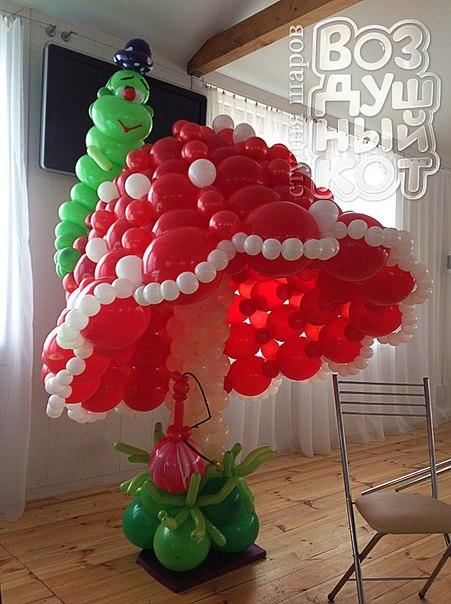 Гусеница из воздушных шаров