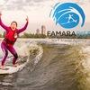 Вейк серфинг в Москве Famaradise/Canarysurf