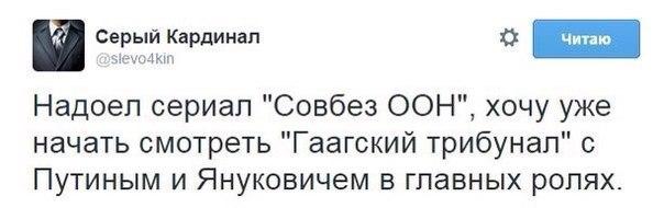 У США и Европы единая позиция по экономическим санкциям против РФ, - Обама - Цензор.НЕТ 30