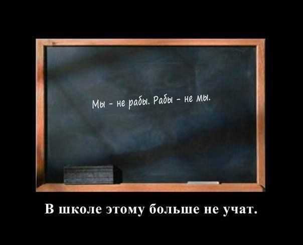 https://pp.vk.me/c625527/v625527903/4af0d/yBgDnFVLas0.jpg