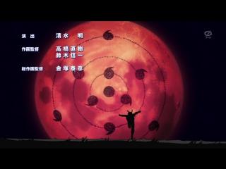 Наруто 2 сезон эндинг 35 / Naruto Shippuuden Ending 35 / Наруто Ураганные Хроники