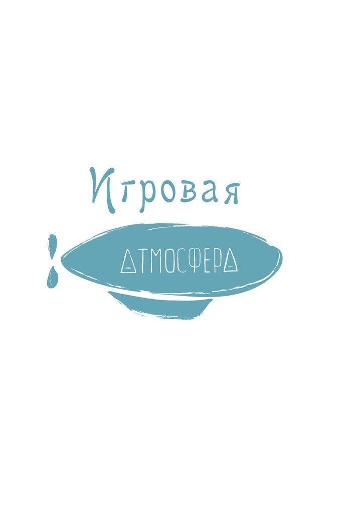 Афиша Сергиев Посад Игротека в воскресенье
