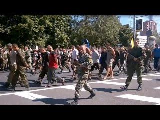 Твари, убийцы, - будьте вы прокляты! - парад украинских военнопленных в Донецке.