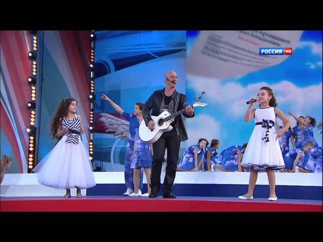 Россия молодая. День России на Красной площади 2013