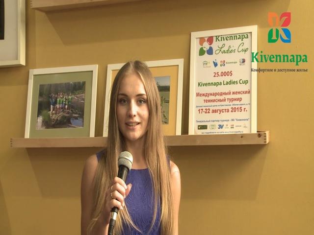 Официальное закрытие 4-го теннисного турнира Kivennapa Lady's Cup