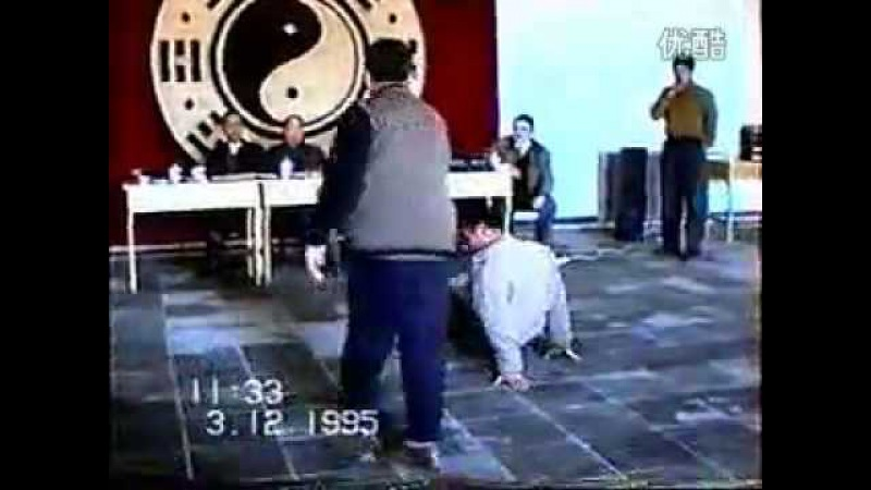 Feng Zhiqiang Demonstrating Push Hands 1995