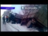 Вспыхнул грузовик с газовыми баллонами. Место происшествия 21.01.2015