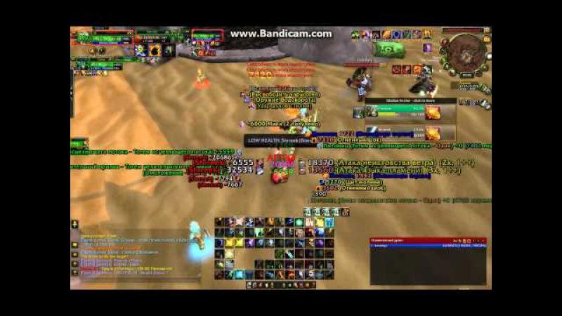 PandaWoW Wow 5.4.8 Arena 2x2 Энх и Рдру vs ВВ монк и Авар WoW 5.4.8, энх, WoW, Арена 2х2, World Of Warcraft (Video Game), Enh s