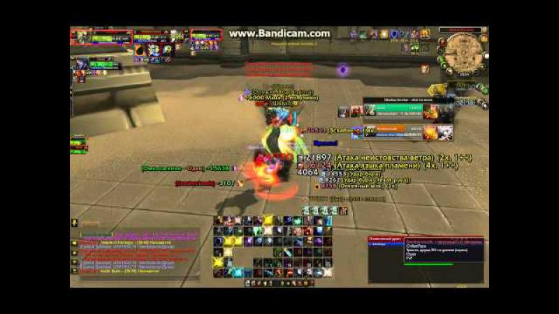 PandaWoW Wow 5.4.8 Arena 2x2 Энх и Рдру vs Сова и ТТ монк WoW 5.4.8, энх, WoW, Арена 2х2, World Of Warcraft (Video Game), Enh s