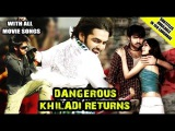 Dangerous Khiladi Returns Full Hindi Dubbed Movie With Telugu Songs | Ram, Isha Sahani