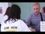 В Донецке волонтеры Гуманитарного штаба