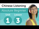 Chinese Listening Practice - Calling the Chinese Doctor's Office