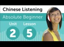 Chinese Listening Practice - Making Plans for the Day in Chinese