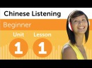 Chinese Listening Practice - At the Jewelry Store in China