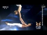 Китайско-российская пара рвет шоу талантов в Пекине