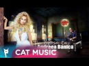 Andreea Banica feat. Whats UP - In lipsa ta Official Single