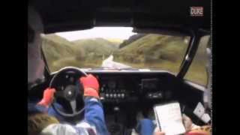 Ari Vatanen - In Car Manx Rally 1983 - SS4