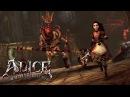Alice Madness Returns - Прохождение (19) ПАЛАЧ