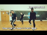 Teyana Taylor feat. Pusha T & Yo Gotti - Maybe | Remi Black | Top Dance Weekend #goupdc