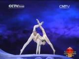 Надеюсь, что вам нравится - Акробатический танец《Мотылёк》- Нежная красота!