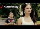 StoDva Vlad Fame feat. Kazak - Та что надо [Новые Клипы 2018]