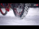 Ледовый спидвей Мотомания АВТО24