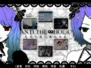 「ANTI THE∞HOLiC」 by Megurine Luka & Kagamine Rin 【VOCALOID】